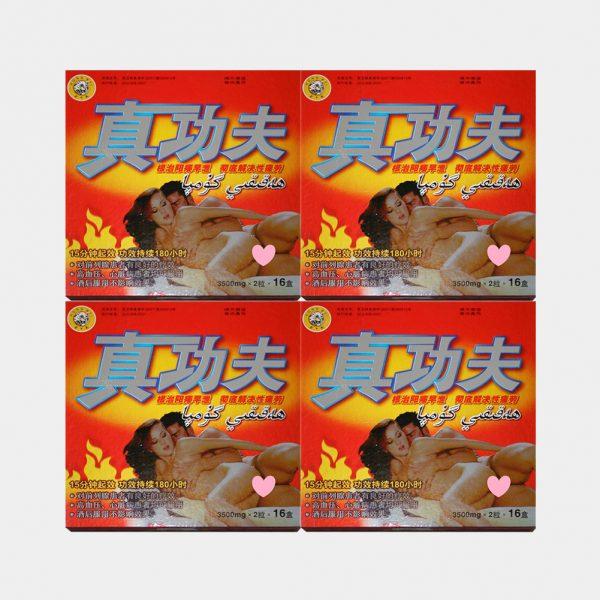 Zhengongfu Capsule Red Box 3500mg