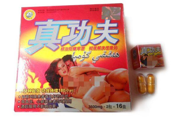 Zhengongfu Sex Pill